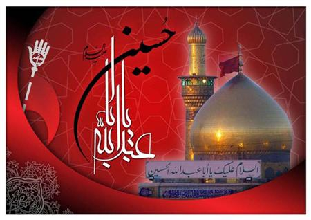 بازدید امام جمعه از هیئت های مذهبی